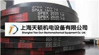 SPBX有齒高速防油工業皮帶 SPBX