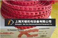 供應高性能 耐油 耐熱活絡帶