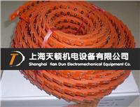 现货供应 耐高温、耐酸碱、耐腐蚀活络带 活络带