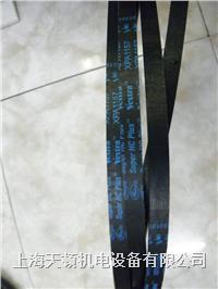 供应XPA3550带齿三角带GATES空压机皮带 XPA3550