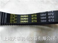 BANDO阪東同步帶T2.5(2.500mm)齒節距 阪東同步帶T2.5(2.500mm)