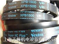 進口帶齒三角帶/耐高溫皮帶XPB1540/5VX610 XPB1540/5VX610