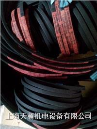 5V800进口原装三星红标三角带防油楔形带5V800 5V800