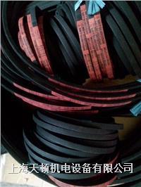 5V850进口原装三星红标三角带防油楔形带5V850 5V850