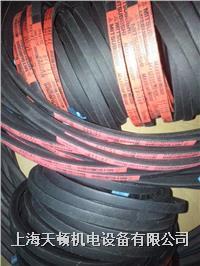 8V4250供应原装进口日本三星红标三角带8V4250 8V4250