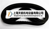 供應進口S8M1200橡膠聚氨酯同步帶 S8M1200