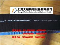 8MGTC-1040美国盖茨保力强同步带  8MGTC-1040