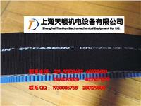 8MGTC-4480美国盖茨保力强同步带  8MGTC-4480