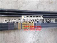 BANDO POWER SCRUM 3V1250阪东联组三角带