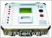 变压器变比全自动测试仪