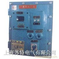 SRY9-1型护套式加导热油及温控电加热器