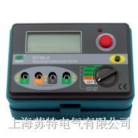 DY30-5) 数字式绝缘电阻测试仪