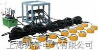 LRSM超薄型同步千斤顶经销商 LRSM