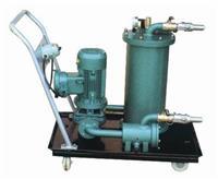 FLC-40防爆滤油机车 FLC-40