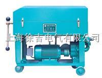 GLJG-125板框式加压滤油机 GLJG-125