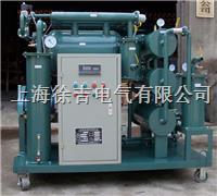 ZYB系列再生型绝缘油滤油机 ZYB系列