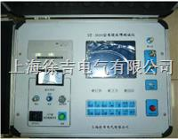 ST-3000型高压电缆故障测试仪 ST-3000