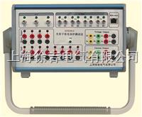 SUTE2013 数字变电站保护测试系统 SUTE2013