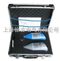 TAG5000 无线核相仪 TAG5000