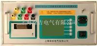 STZZ-S10A感性負載直流電阻測試儀 STZZ-S10A