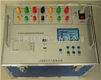 SUTE3320三通道助磁直阻測試儀 SUTE3320