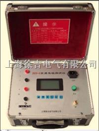 ZGY-3變壓器直阻測試儀(內置充電電池) ZGY-3