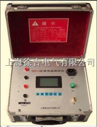 ZGY-3直流電阻速測儀(內置充電電池) ZGY-3