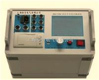 RKC-308C高壓開關測試儀