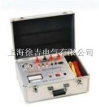 GKCD—300A型高壓開關測試電源 GKCD—300A