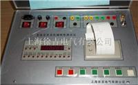 KJTC-IV斷路器機械特性測試儀 KJTC-IV