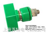 JXZ-600A型接線柱
