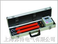 無線核相器 FRH(有線)