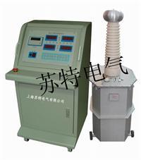 智能化交直流耐壓試驗裝置 STYD-3000