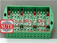 HM-D402接線盒  HM-D402接線盒