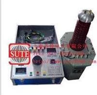 TQSB-5/50高压试验变压器 TQSB-5/50