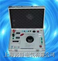 互感器特性综合测试仪HGY HGY