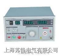 耐压仪 ZHZ8  5000V