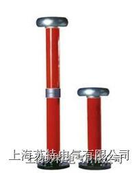 高压测试仪 FRC