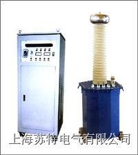 工频实验变压器 TQSB