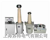 串激高压试验变压器 TQSB系列