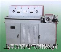 STCJ-II型全自动电缆干燥机 STCJ-II型