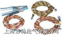 大电流电缆线 ST