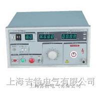 ZHZ85000V耐电压测试仪 ZHZ8