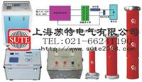 YHCX2858 串联谐振装置