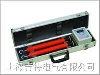 高压核相器 FRH(有线)