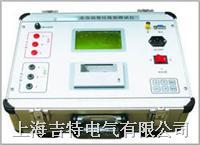 变压器变比全自动测量仪 YDB-II