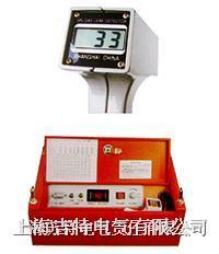 数字式高精度六氟化硫(SF6)气体检漏仪