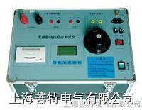 电压互感器测试仪特点