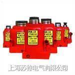 供应YLD手动立式油压千斤顶  供应YLD手动立式油压千斤顶