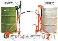 COY-300型手动油桶搬运车厂家  COY-300型手动油桶搬运车厂家